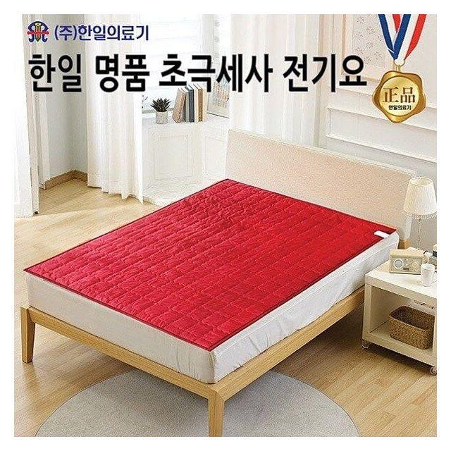 Đệm điện Hanil EPH-201D Hàn Quốc